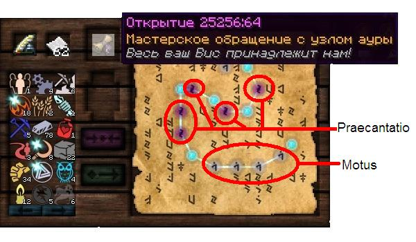 masterskoe-obrashenie-s-uzlom-auri1