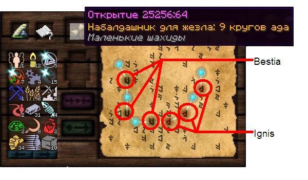 nabaldashnik-jezlov-9-krugov-ada-virez