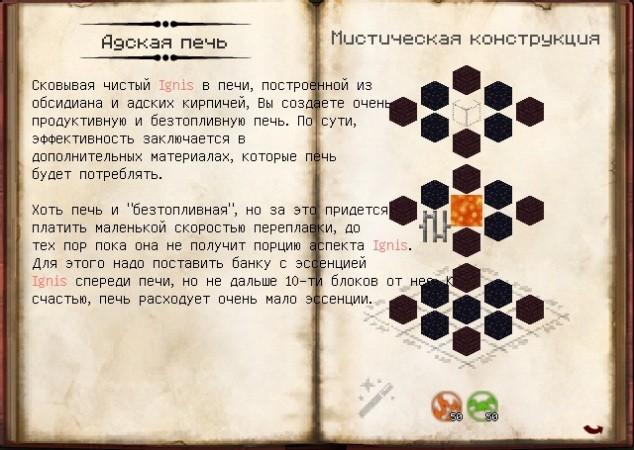 nadpis-v-taunomikone1