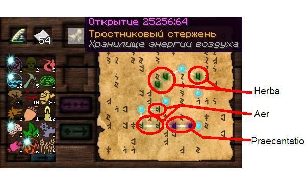 trostnikoviy-sterjen-virez