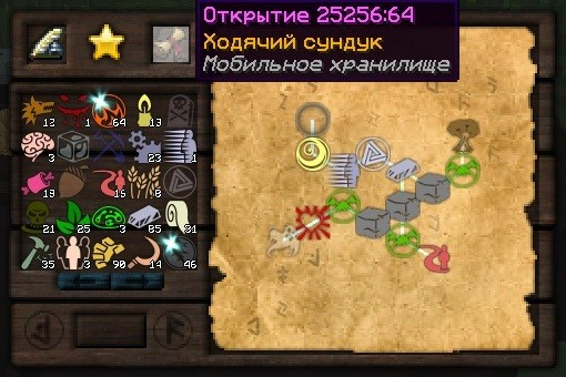 hodyzchiy-sunduk