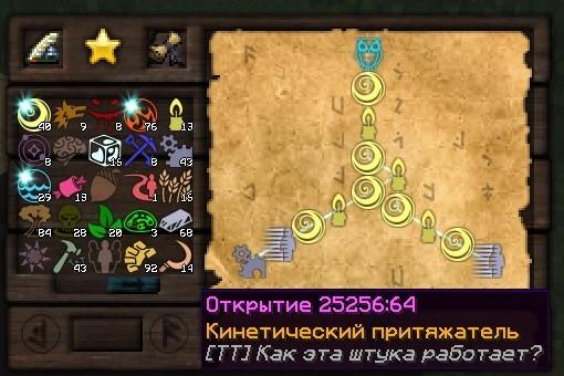 kineticheskiy-prityajatel