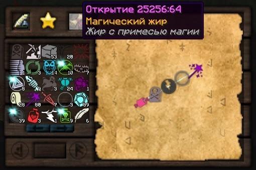 magicheskiy-jir
