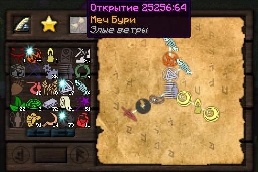Как создать Меч Бури в ThaumCraft 4
