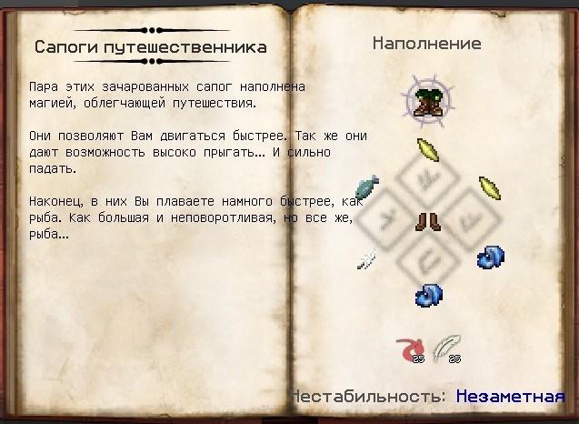 minecraft (thaumcraft 4)