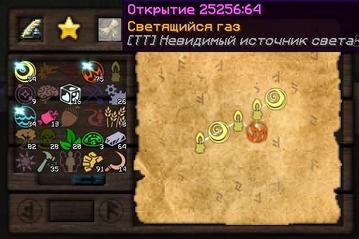 svetyashiysya-gaz
