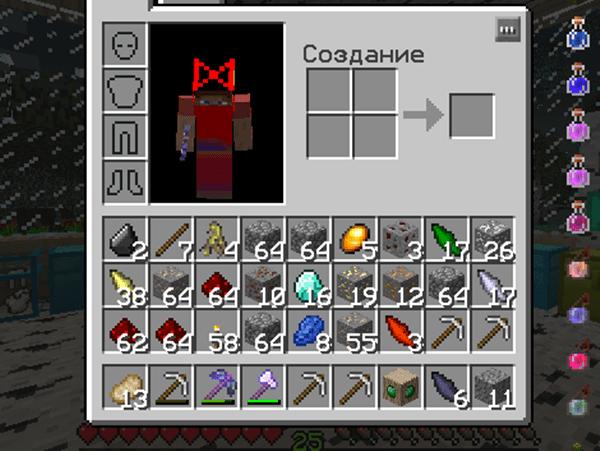 как сделать ядро дерева шахтера